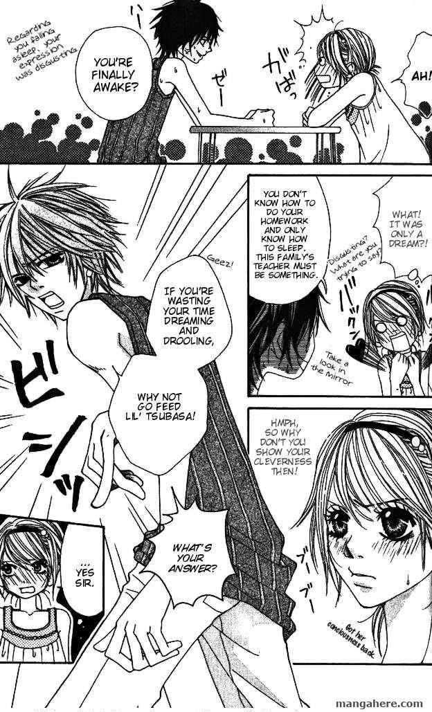 Gokujou Bitter Shounen 3 Page 3