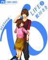 16 Life