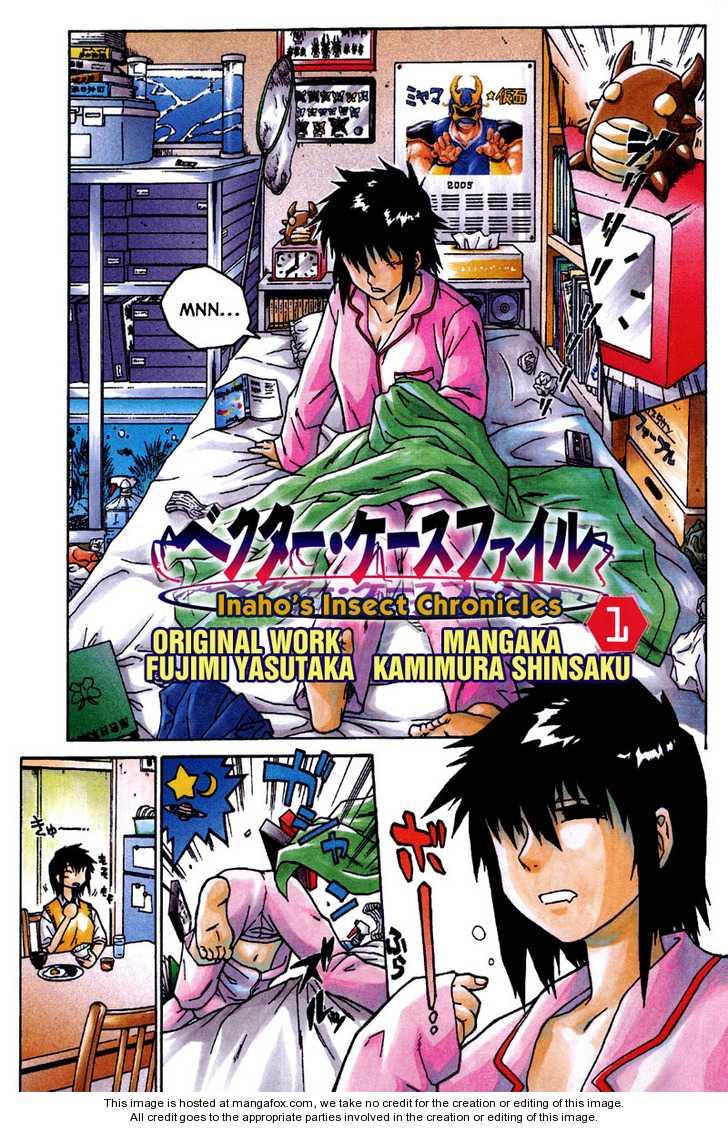 Vector Case File - Inaho no Konchuuki 1 Page 3