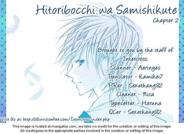 Hitoribocchi wa Samishikute 2 Page 2