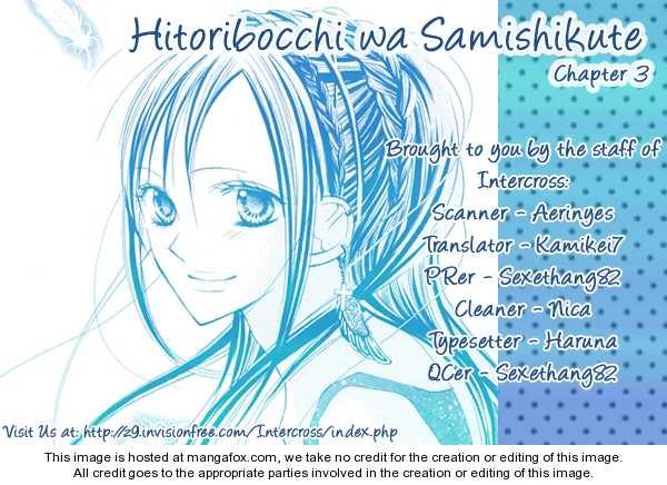 Hitoribocchi wa Samishikute 3 Page 2