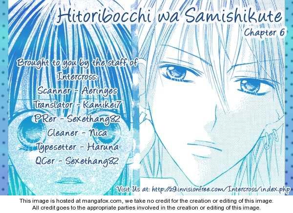 Hitoribocchi wa Samishikute 6 Page 2