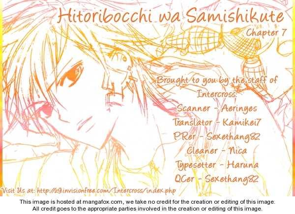 Hitoribocchi wa Samishikute 7 Page 2
