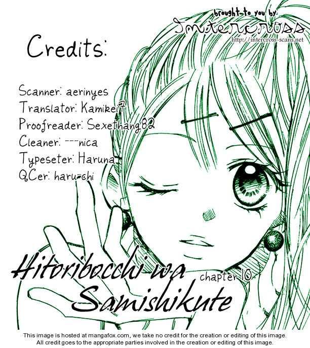 Hitoribocchi wa Samishikute 10 Page 1