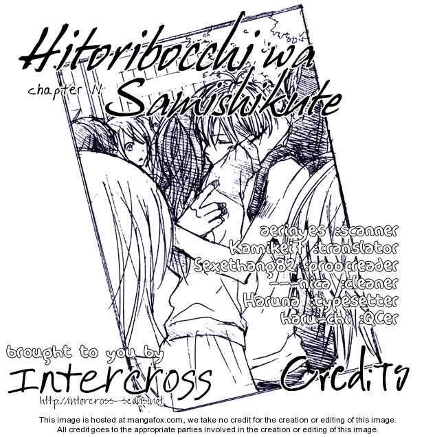 Hitoribocchi wa Samishikute 11 Page 1
