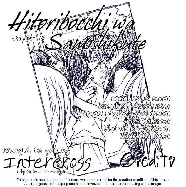 Hitoribocchi wa Samishikute 12 Page 1