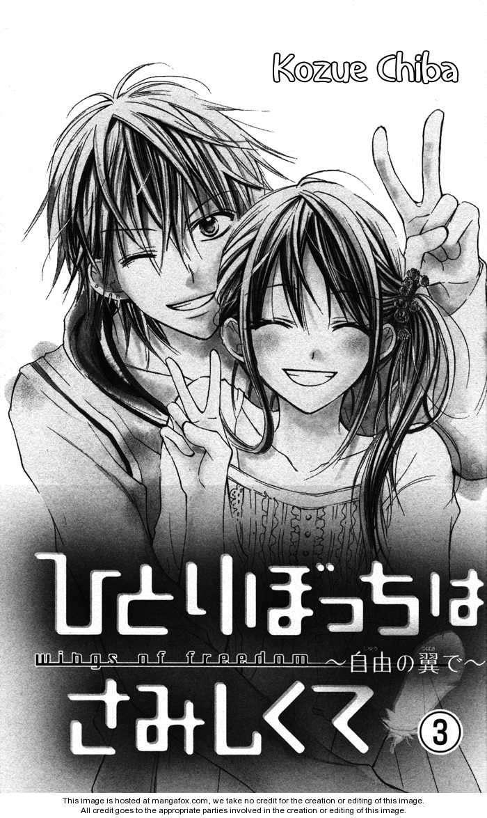 Hitoribocchi wa Samishikute 13 Page 2