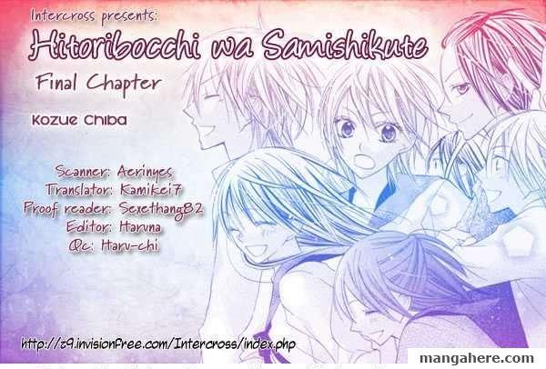 Hitoribocchi wa Samishikute 18 Page 1