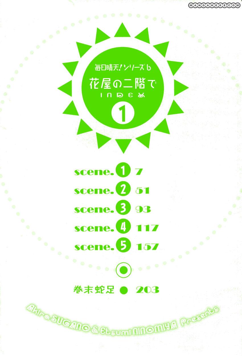 Hanaya no Nikai de 1 Page 2