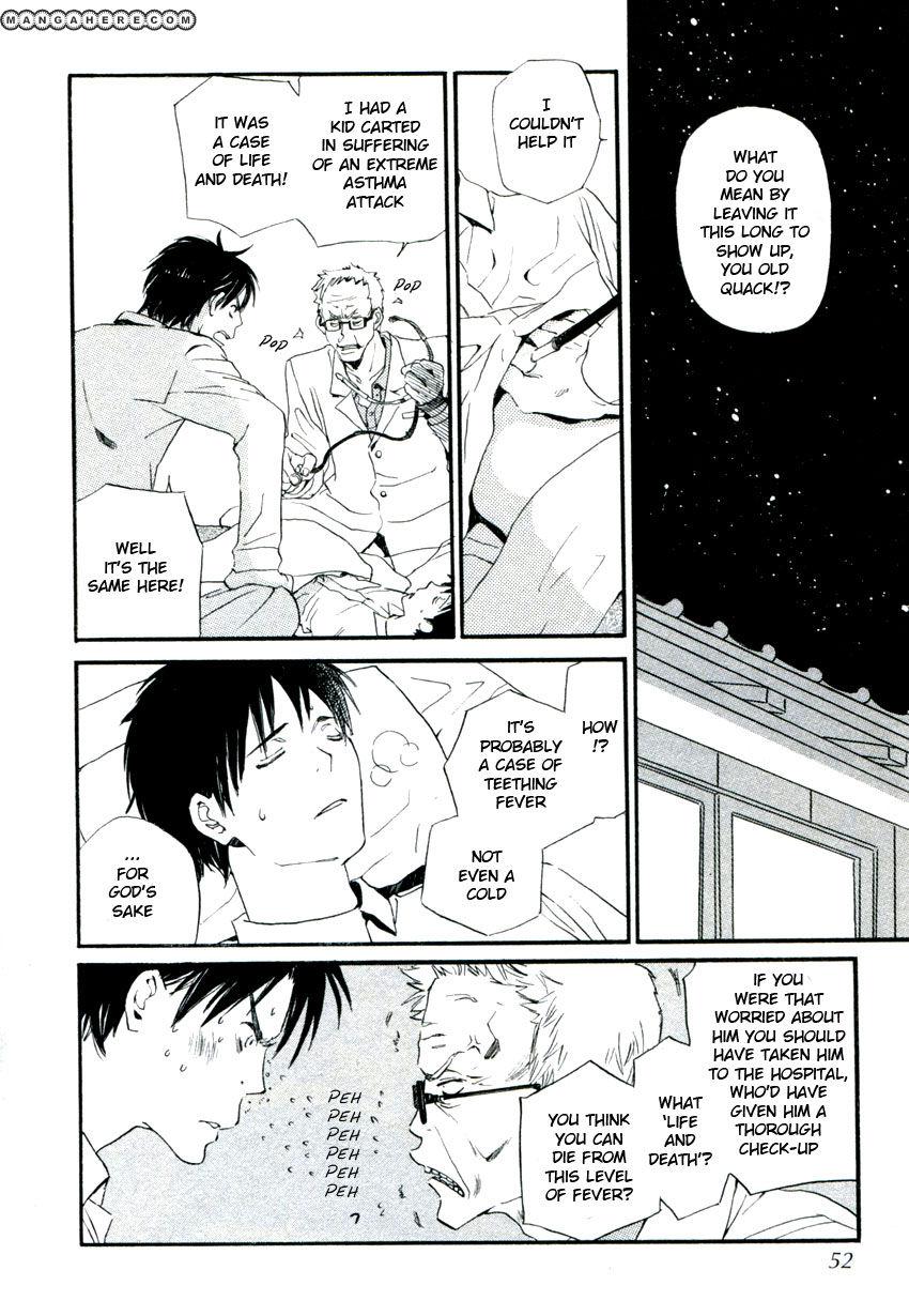 Hanaya no Nikai de 2 Page 2