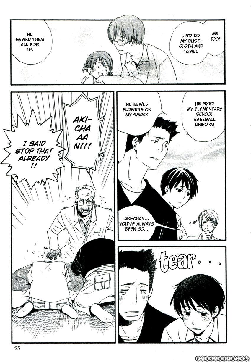 Hanaya no Nikai de 2 Page 5