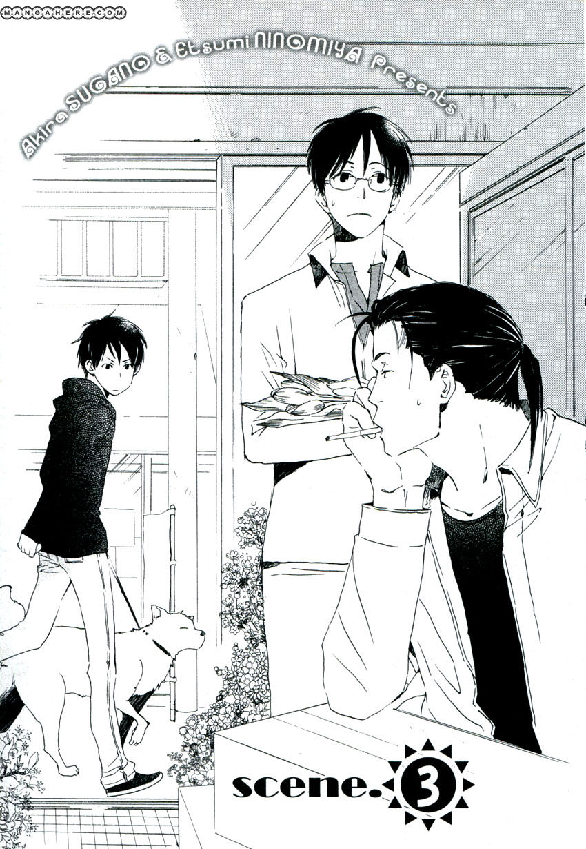 Hanaya no Nikai de 3 Page 1