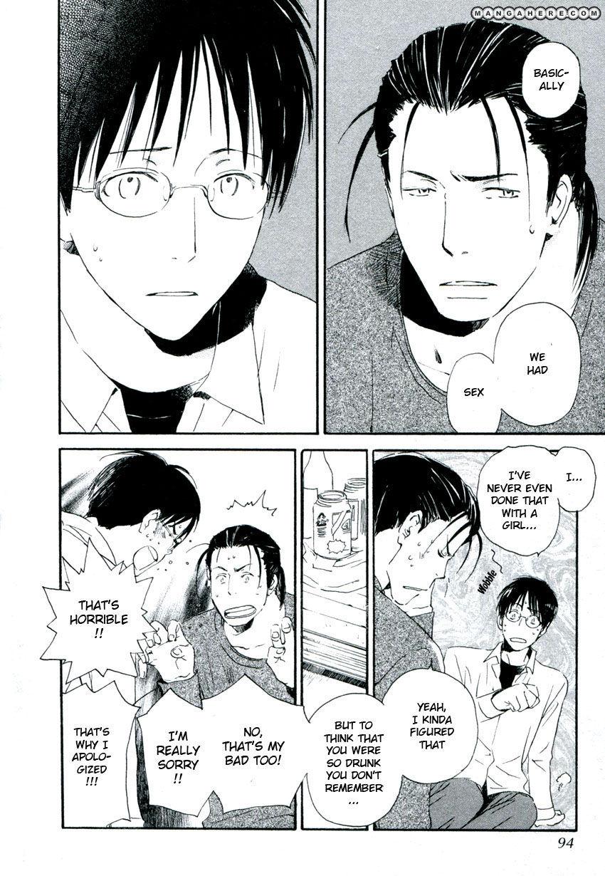 Hanaya no Nikai de 3 Page 2