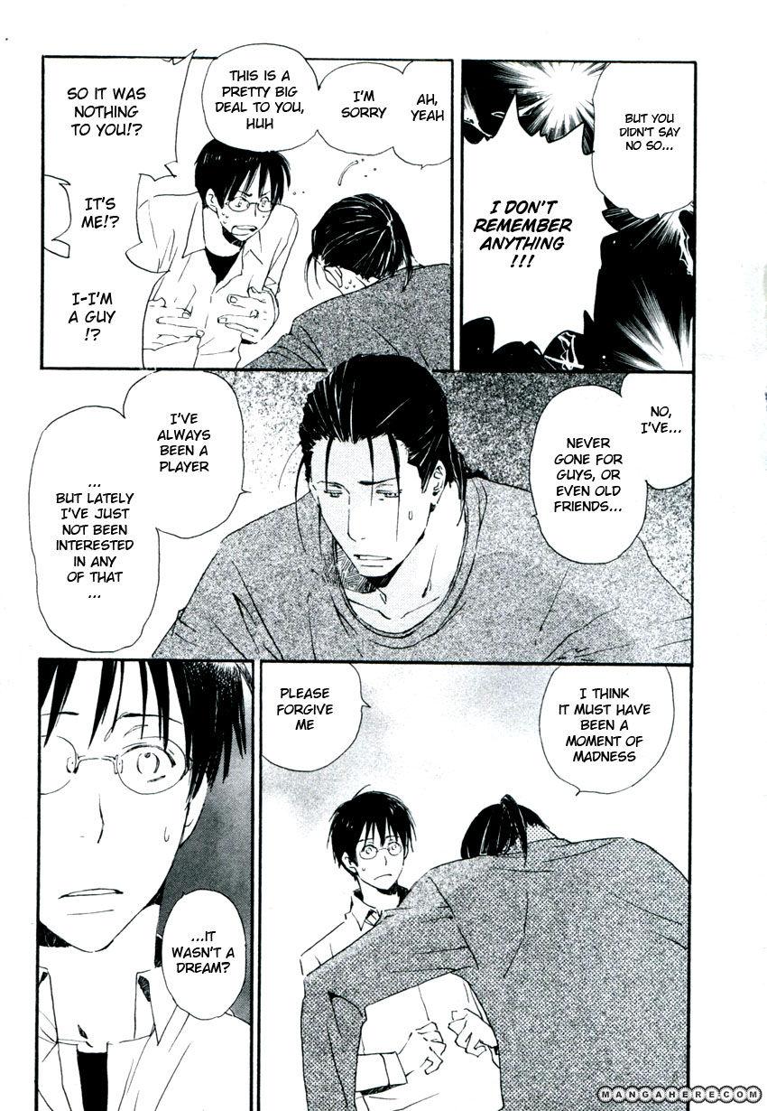 Hanaya no Nikai de 3 Page 3