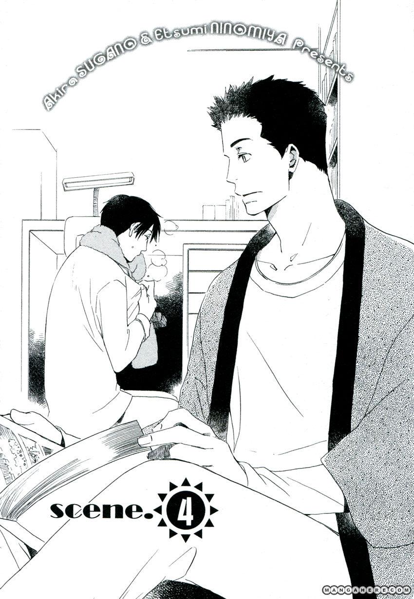 Hanaya no Nikai de 4 Page 1