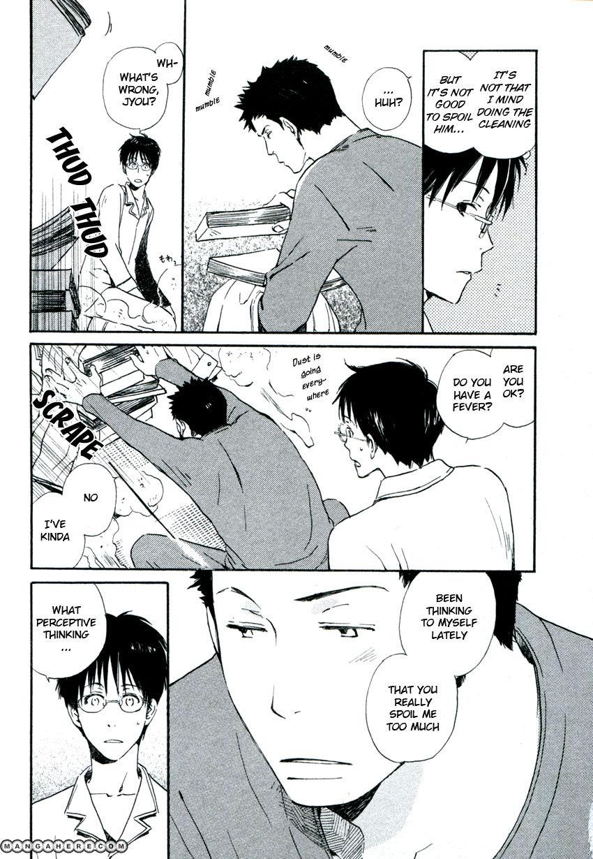 Hanaya no Nikai de 4 Page 3