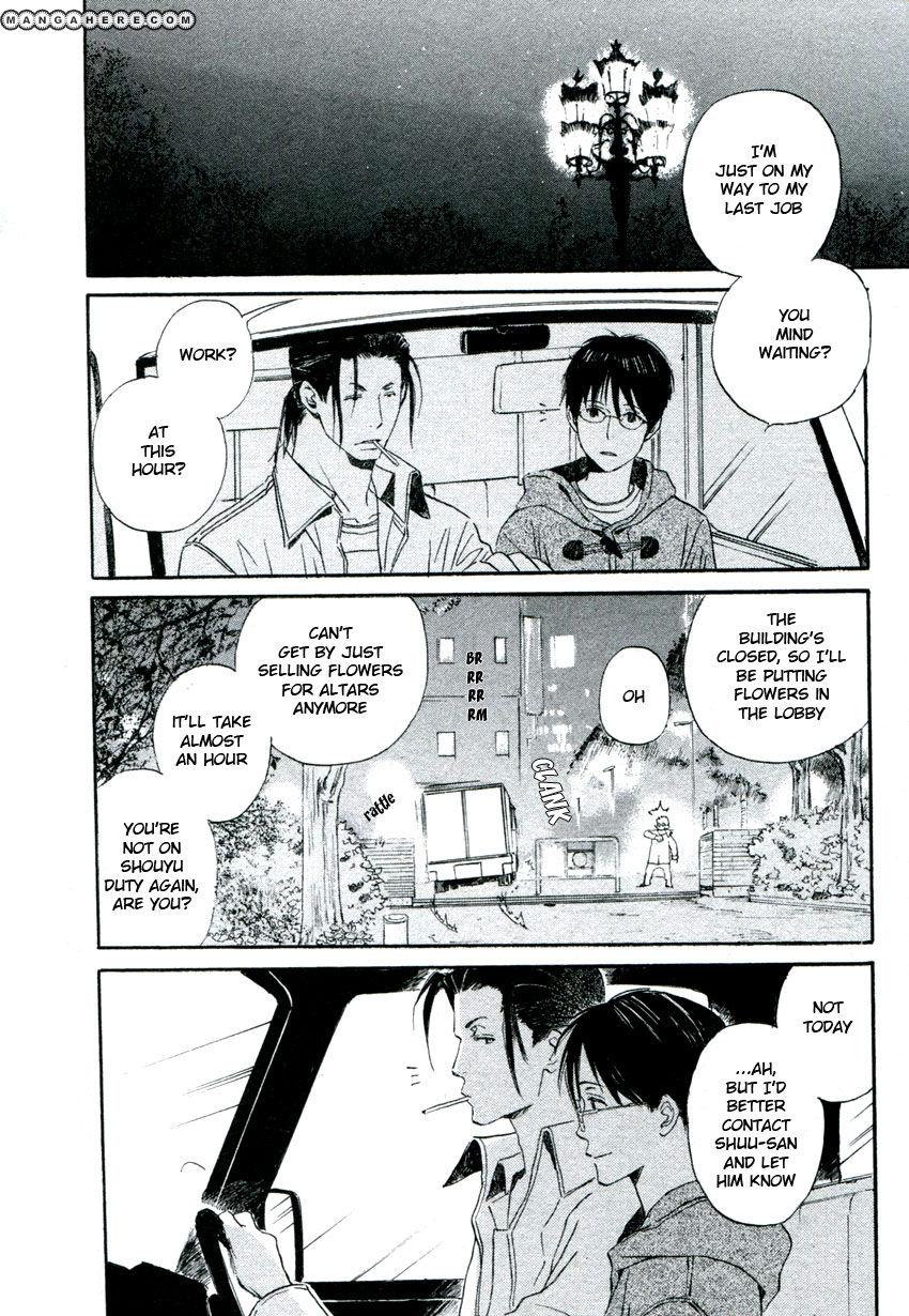 Hanaya no Nikai de 5 Page 2