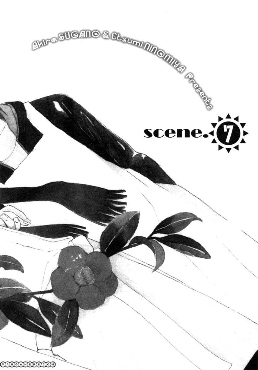 Hanaya no Nikai de 7 Page 2
