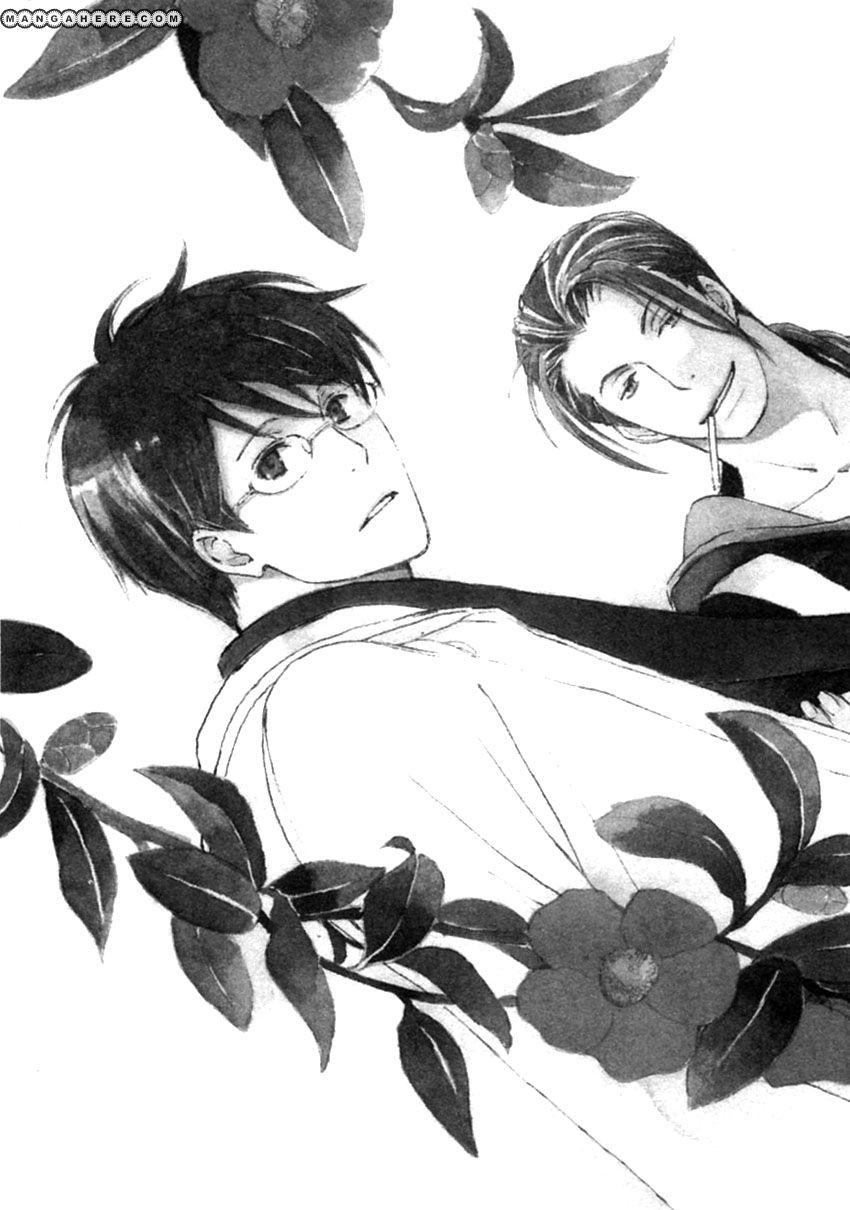 Hanaya no Nikai de 7 Page 3