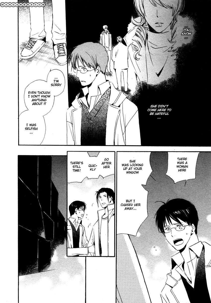 Hanaya no Nikai de 9 Page 2