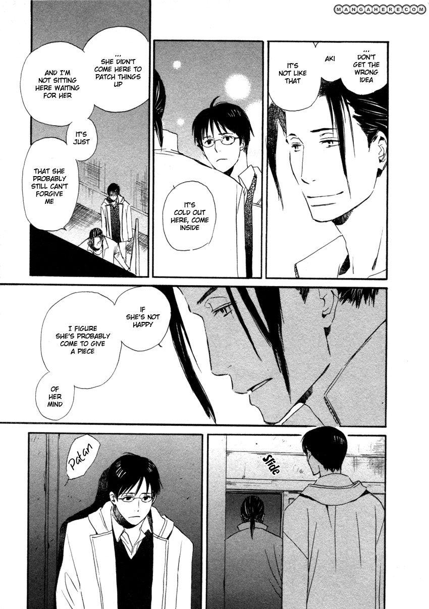 Hanaya no Nikai de 9 Page 3