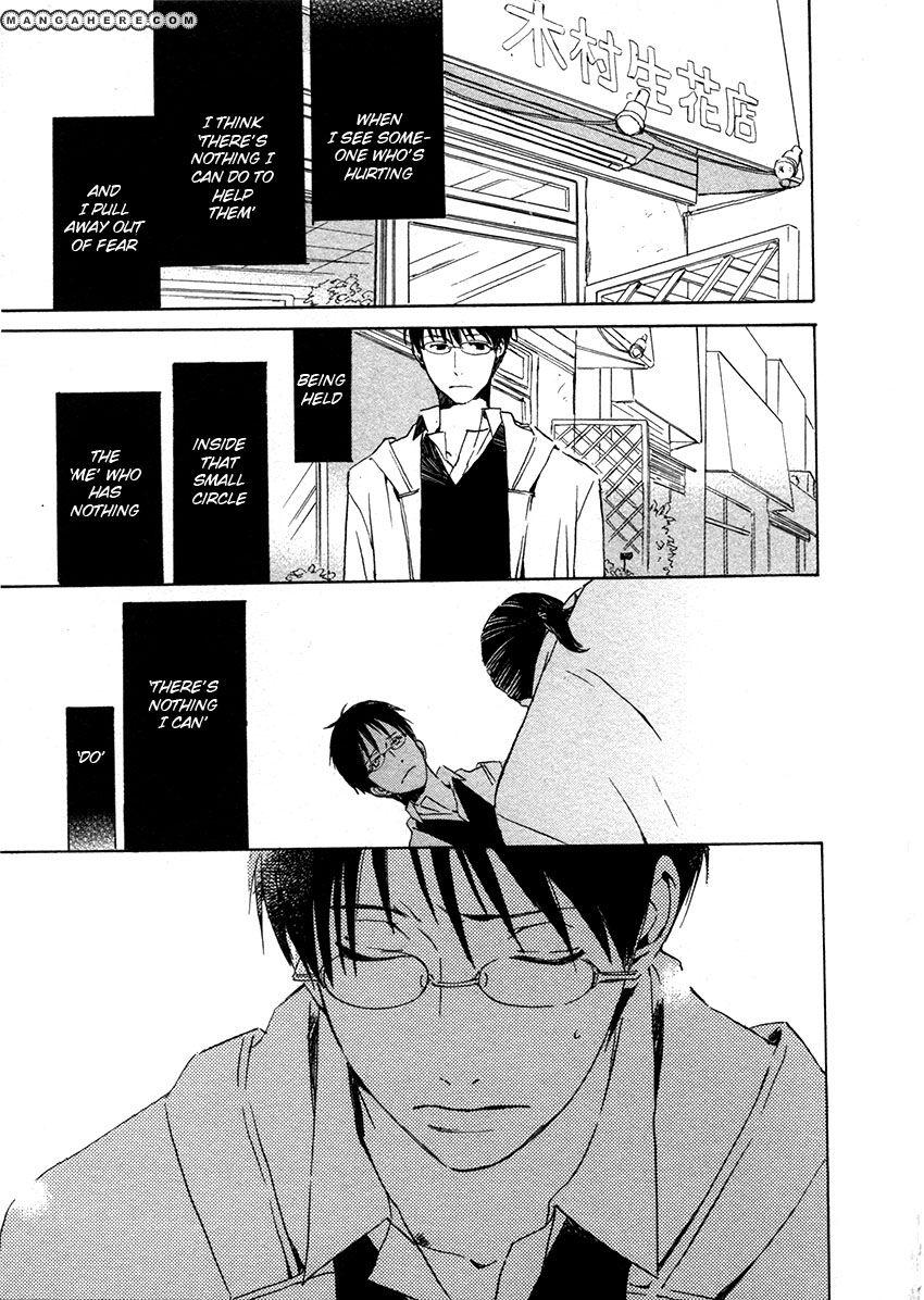 Hanaya no Nikai de 10 Page 3