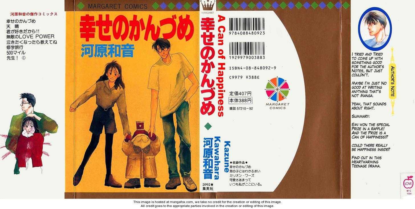 Shiawase no Kanzume 1 Page 2
