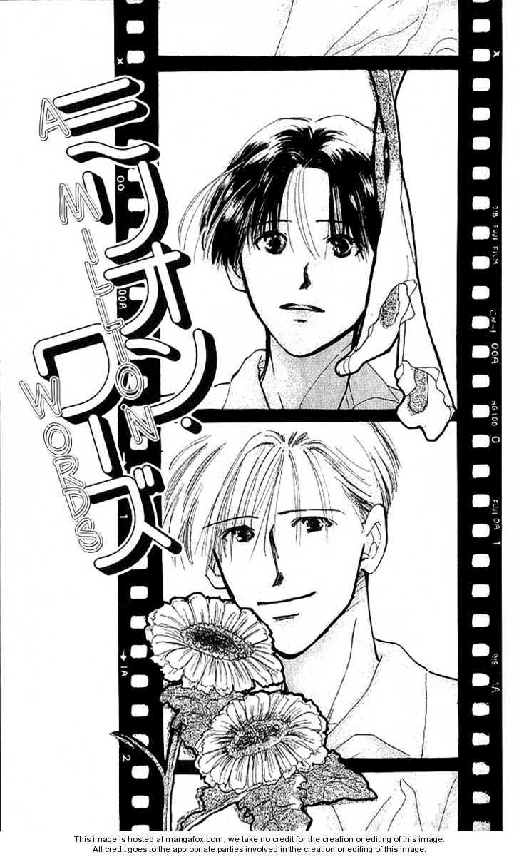 Shiawase no Kanzume 3 Page 2