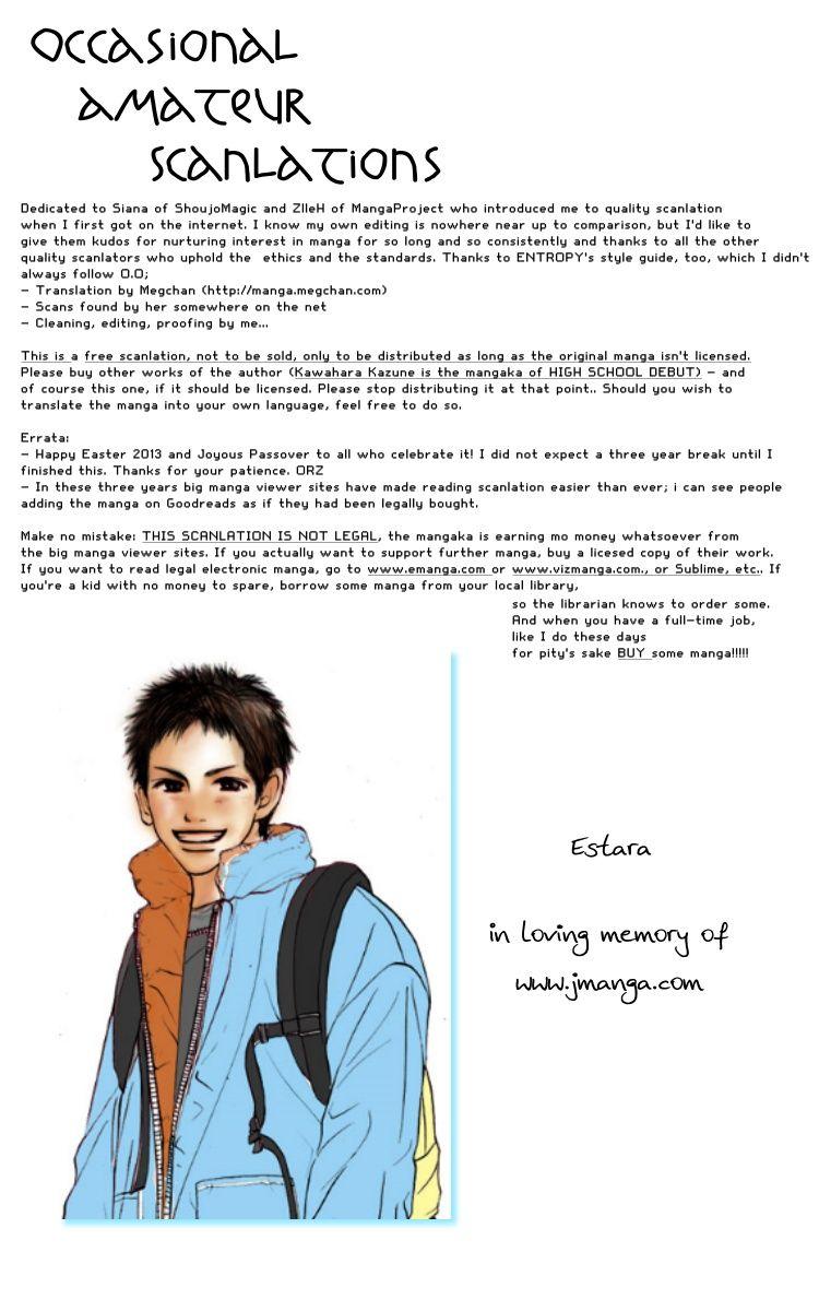 Shiawase no Kanzume 5 Page 1