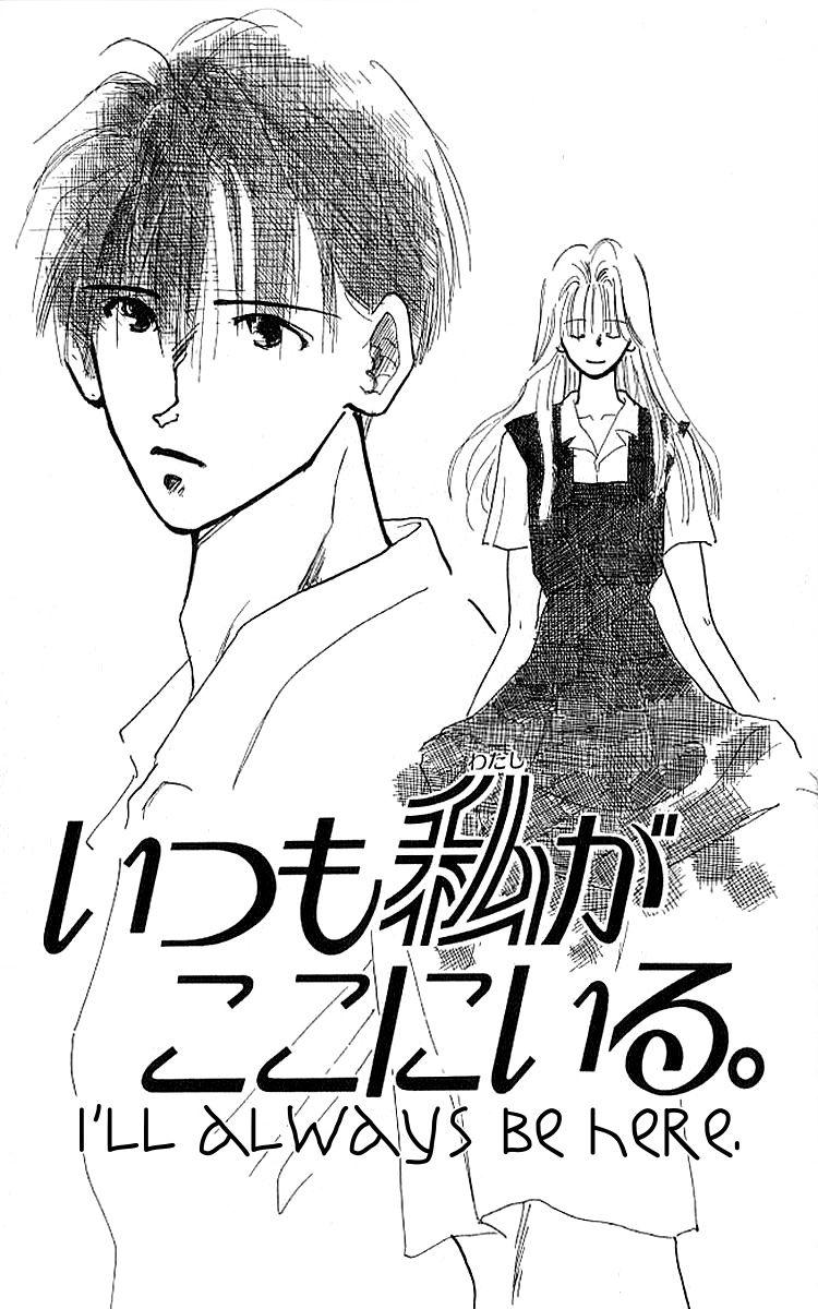 Shiawase no Kanzume 5 Page 2