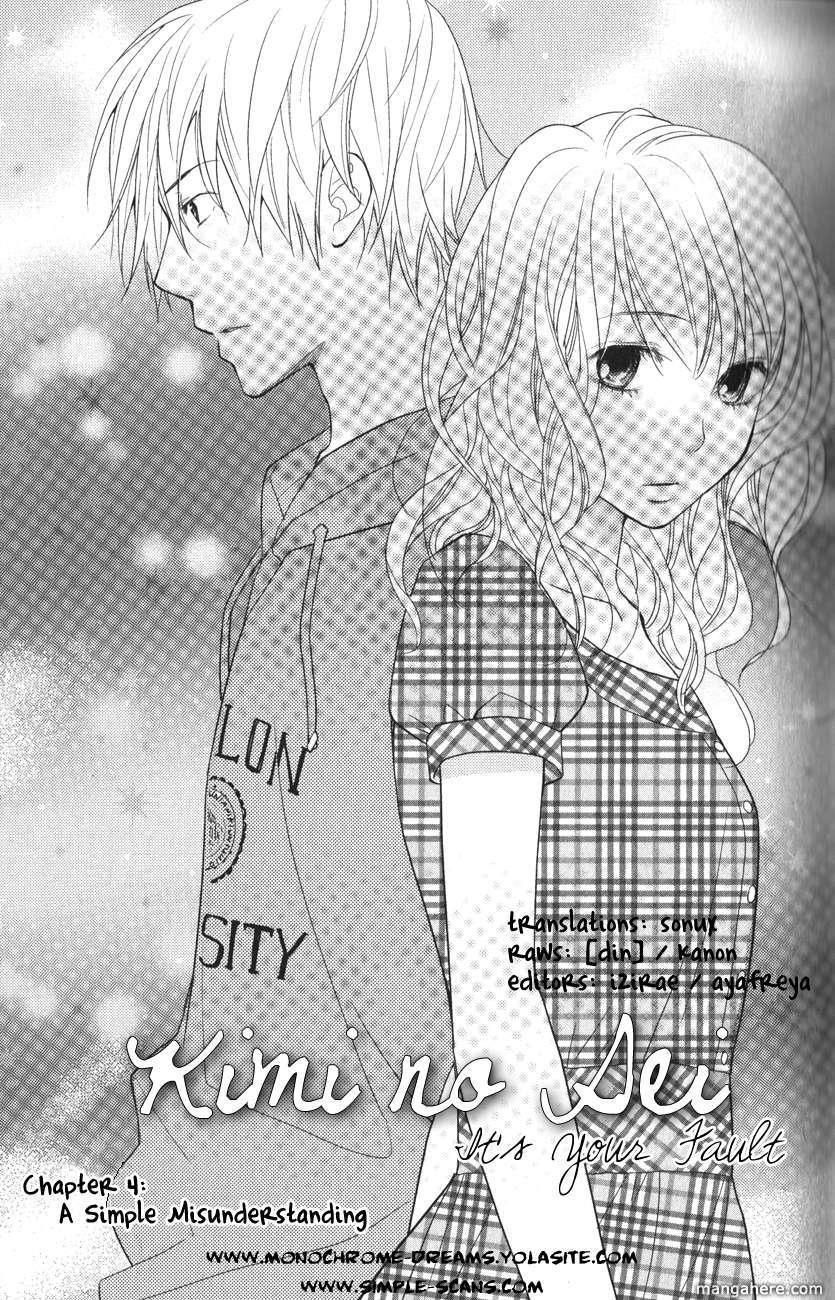 Kimi no Sei 4 Page 2