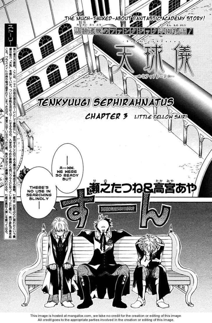 Tenkyuugi - Sephirahnatus 3 Page 2