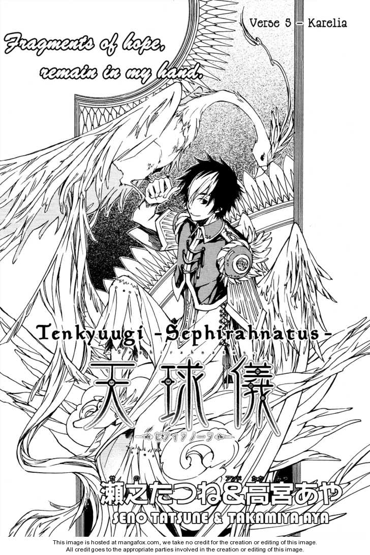 Tenkyuugi - Sephirahnatus 5 Page 2
