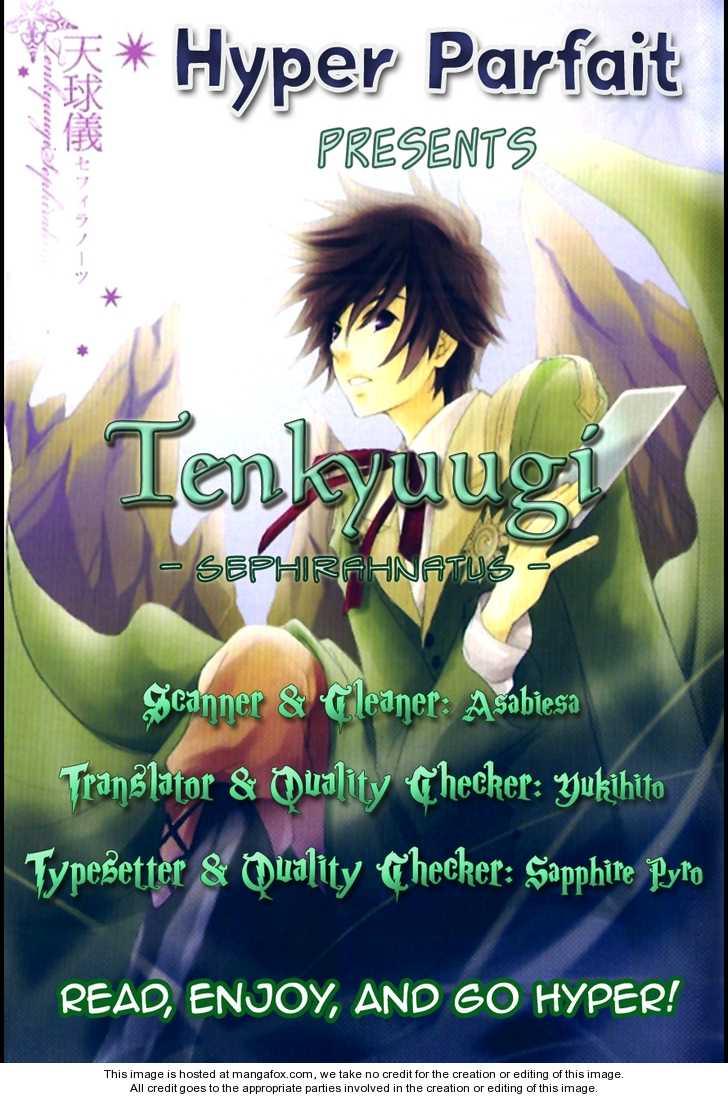 Tenkyuugi - Sephirahnatus 6 Page 1