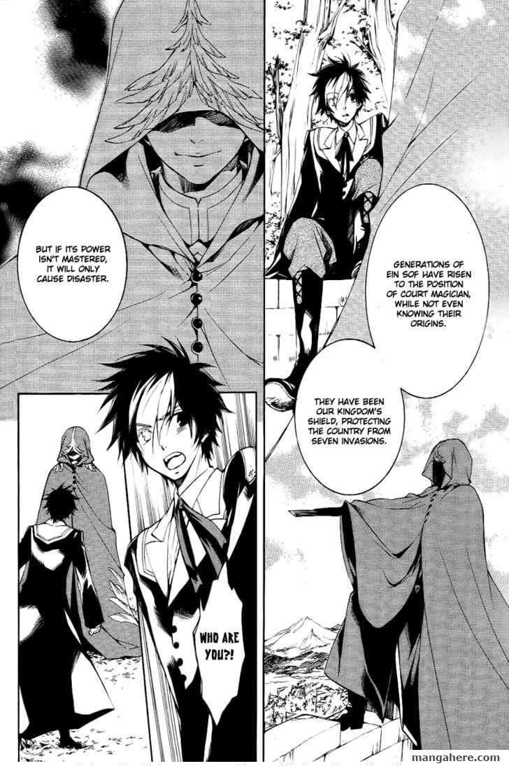 Tenkyuugi - Sephirahnatus 8 Page 3