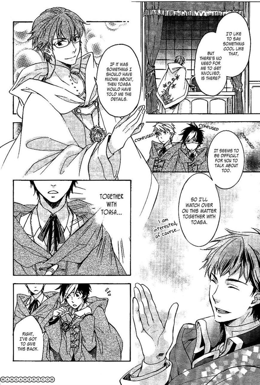 Tenkyuugi - Sephirahnatus 34 Page 4