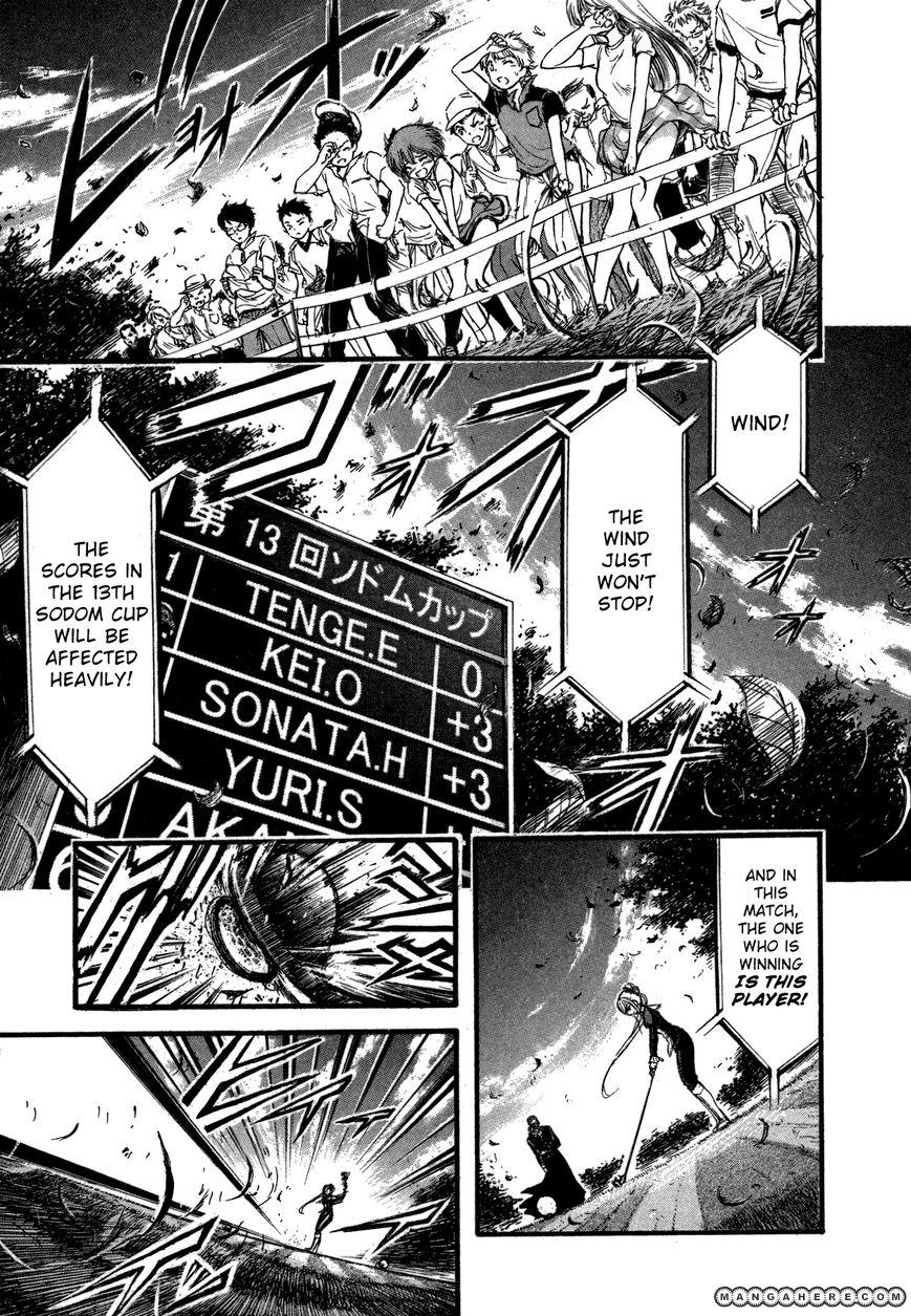 He~nshin!! - Sonata Birdie Rush 5 Page 3