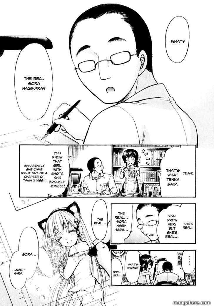 Gou-Dere Bishoujo Nagihara Sora 7 Page 2