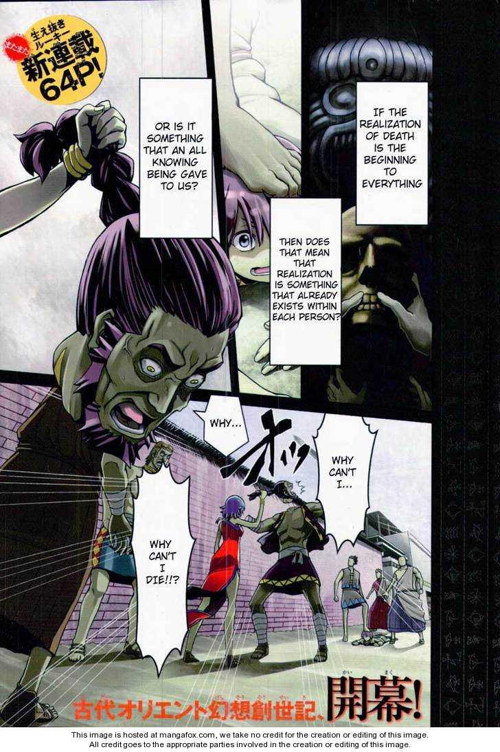 Shihou Sekai no Ou 1 Page 2