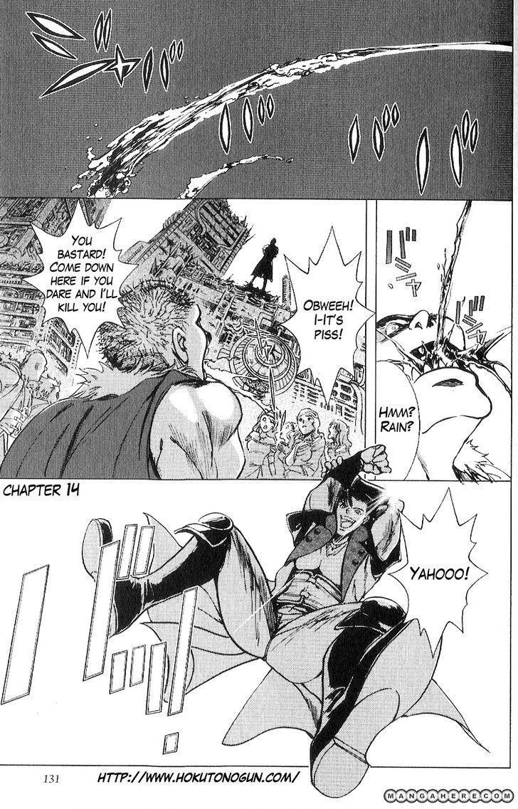 Houkou no Kumo - Hokuto no Ken - Juuza Gaiden 14 Page 2