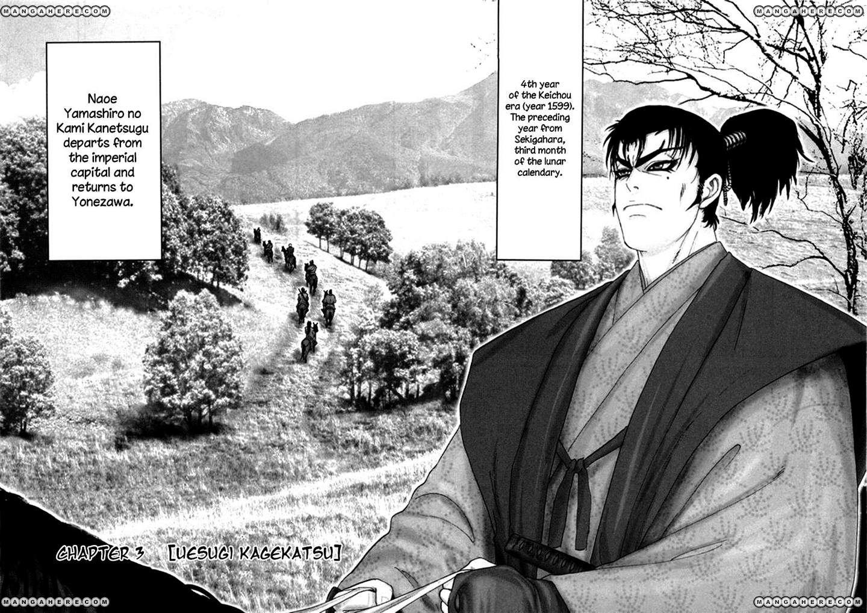 Yama Fu-Tang 3 Page 1