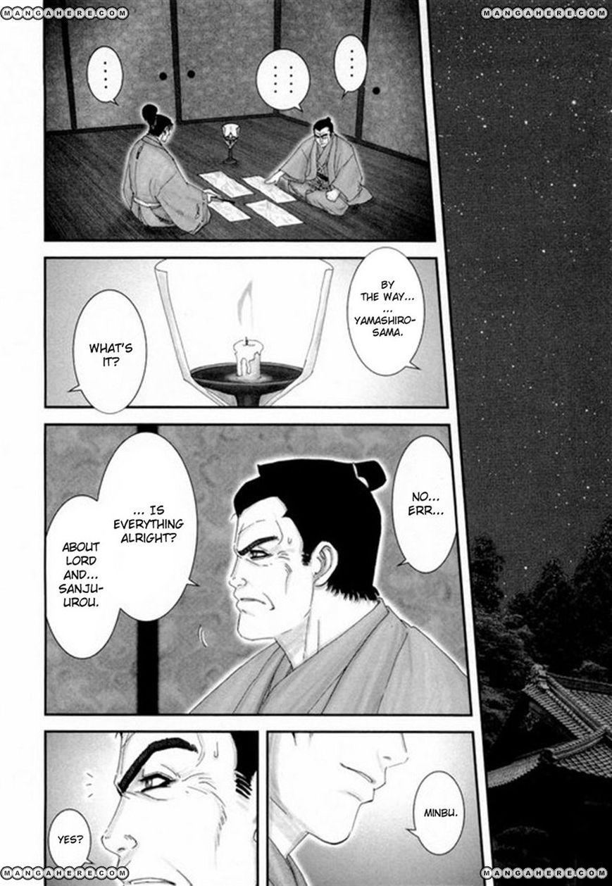 Yama Fu-Tang 4 Page 2