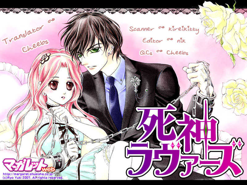 Shinigami Lovers 10 Page 2