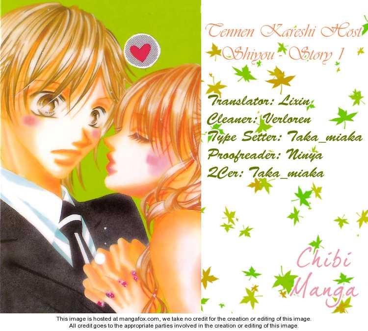 Tennen Kareshi Host Shiyou 1 Page 1