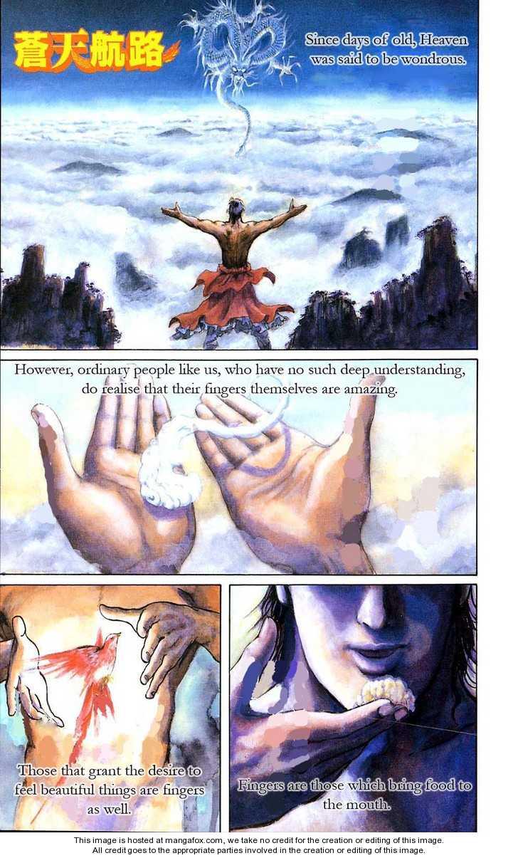Souten Kouro 1 Page 1