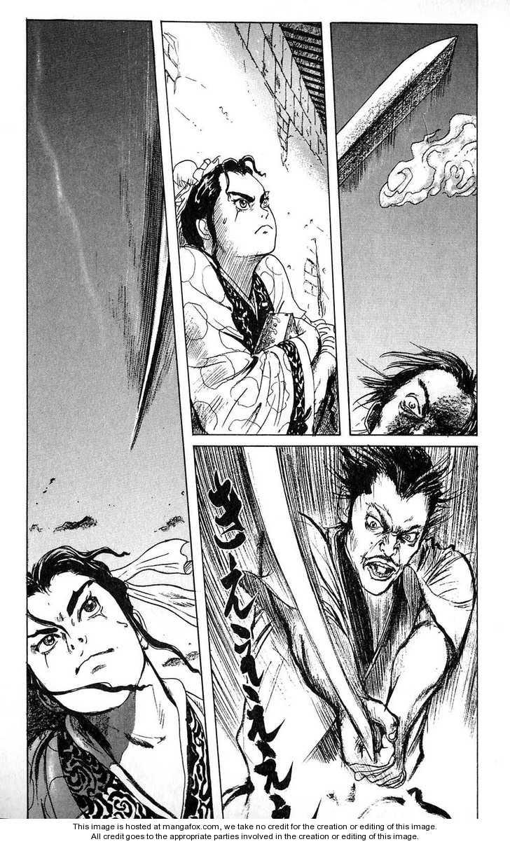 Souten Kouro 2 Page 2