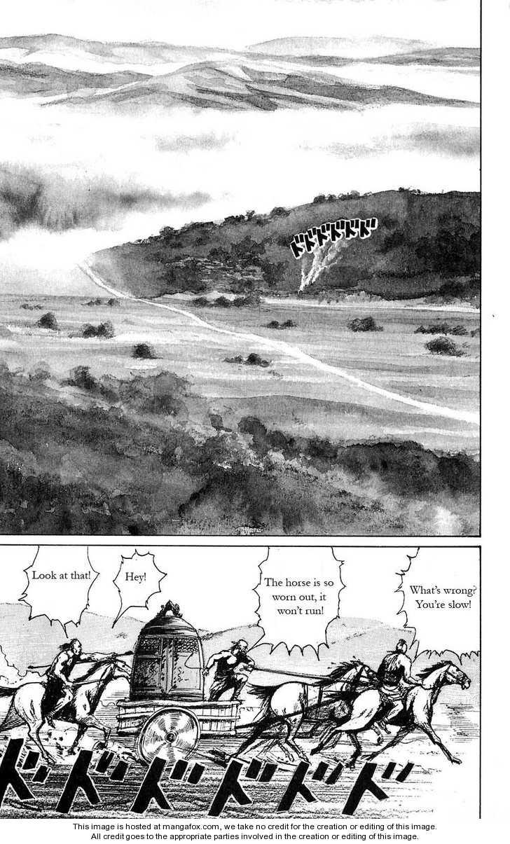 Souten Kouro 3 Page 1