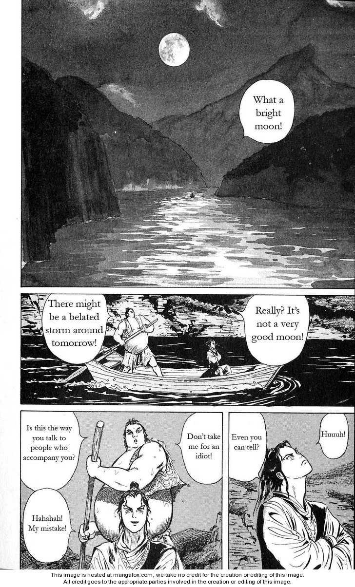 Souten Kouro 5 Page 2