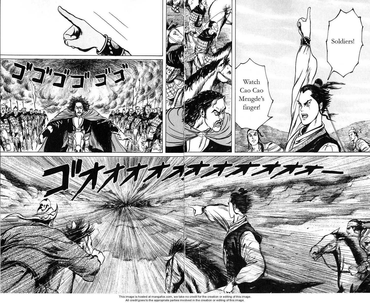 Souten Kouro 7 Page 2