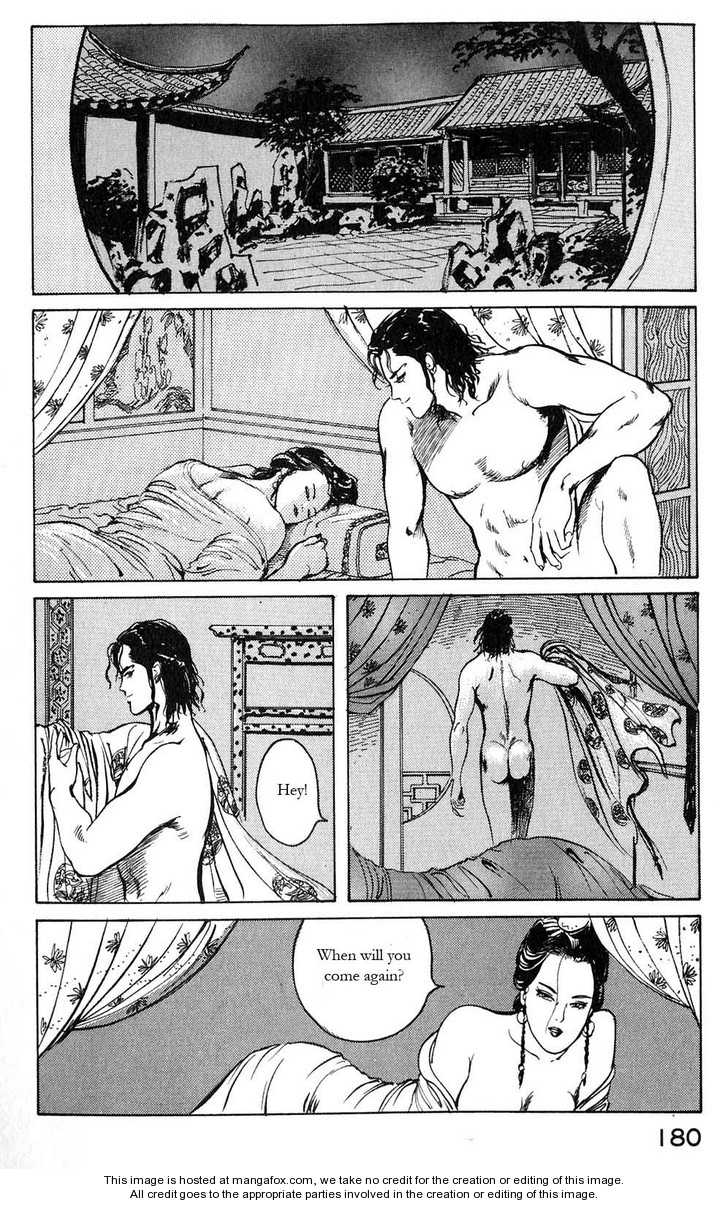 Souten Kouro 8 Page 3